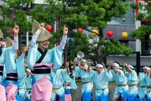 Bon-Odori dance workshop with Central & Cecil - Kilburn